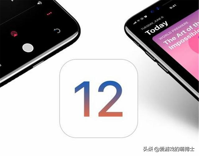 网友爆料了苹果秋季新品发表会的细节,至少有九款新产品会亮相