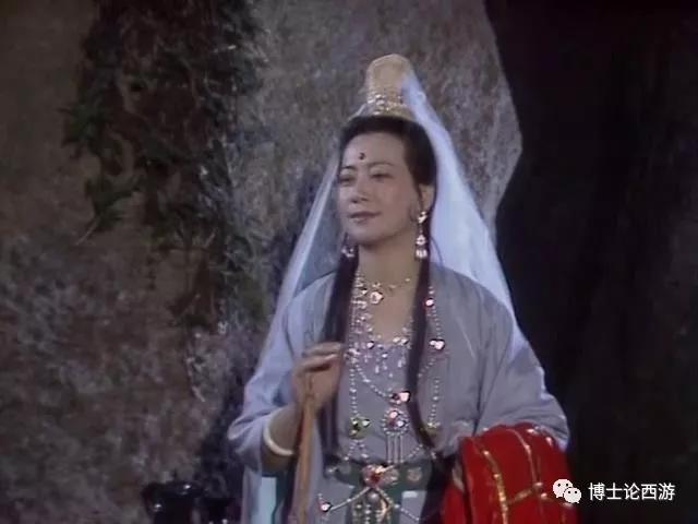 《西游记》最后一回中,观音在佛教排名第49位,但按其真正的实力可以排第几位?为什么