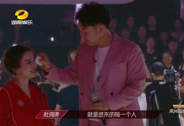 吴昕杜海涛,《浪姐》中拥抱给彼此擦眼泪,沈梦辰已经在路上了
