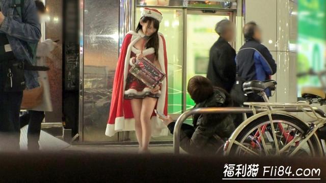 圣诞夜专属企划深田みお(深田未央)在街头被搭讪 男人文娱 热图3