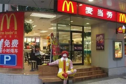 为什么第一家麦当劳开在深圳