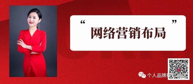 姚灵:传统企业转型互联网,2个大招搞定粉丝增长,具体操作如下。。。