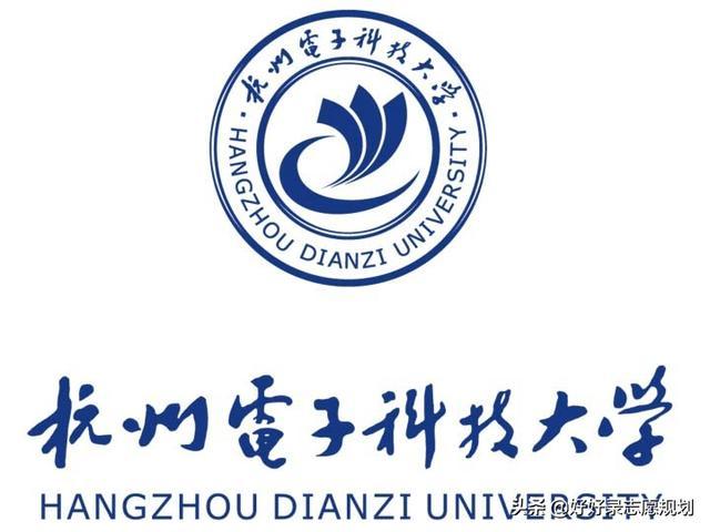 离杭州电子科技大学近点的学校有哪些