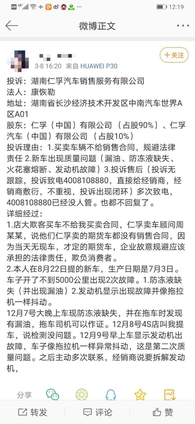 """奔驰三个月时间5次召回 J.D.Power""""可靠性""""排名垫底ABB"""