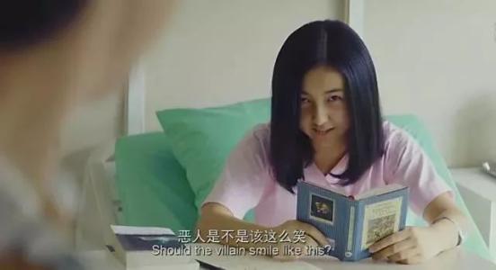 张子枫成剧组最热女演员,和吴磊上热搜,又被徐峥揪辫子