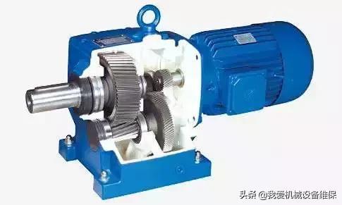 齒輪減速器主要類型、安裝、潤滑、密封方法優缺點及應用范圍對比