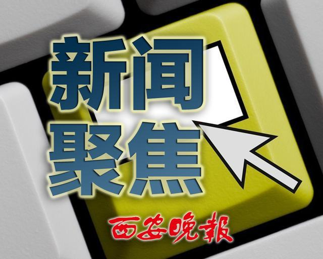 江苏文科第一名白湘菱最终申请香港大学 专业意向金融