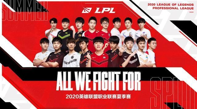 LPL夏季赛积分榜:FPX击败LGD拿下关键局,RNG仅剩一条路可走