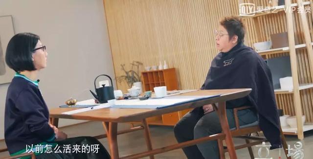 韩红2分钟说了21个精彩!想看透她,这个采访够了
