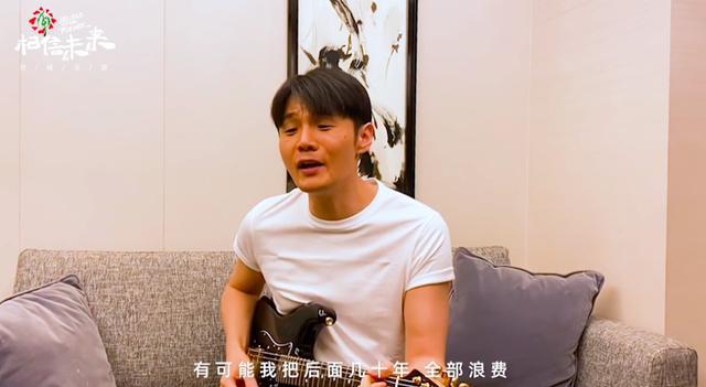 """""""相信未來""""義演完整視頻回顧:華語音樂從未如此充滿力量"""