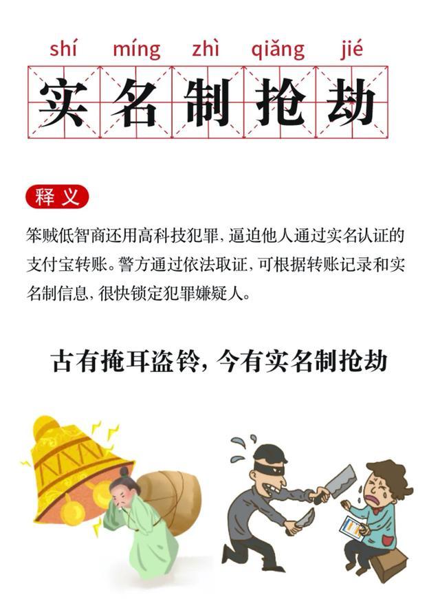 厉害了!继全国抢劫案10年下降9成后,北京抢劫案件破案率达到100%!