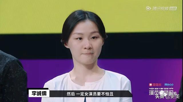狠批李宇春,得罪半个娱乐圈,又痴恋28岁小花,啥背景敢这么狠
