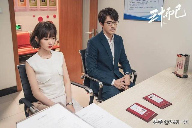 钟晓芹和陈屿离婚丨网友:早该离了!和帅气的小钟在一起,不香吗