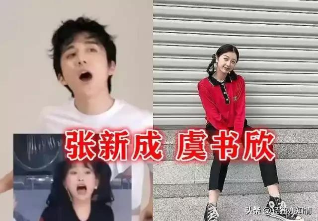 明星也追剧,章若楠喜欢张钰谢娜喜欢蔡徐坤,看到张新成:有前途