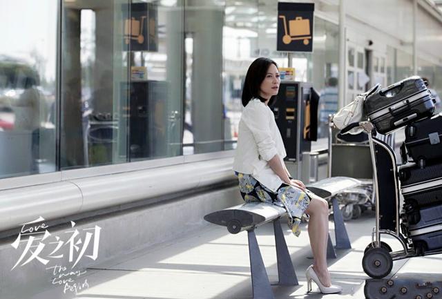 乱小说录目伦200篇《爱之初》浙江卫视首播,清一色差评,姜武俞飞鸿新剧要扑街