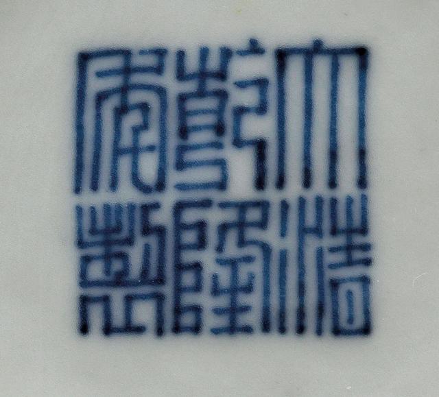 「北京荣宝春拍」 集珍·古董文玩专场(二)