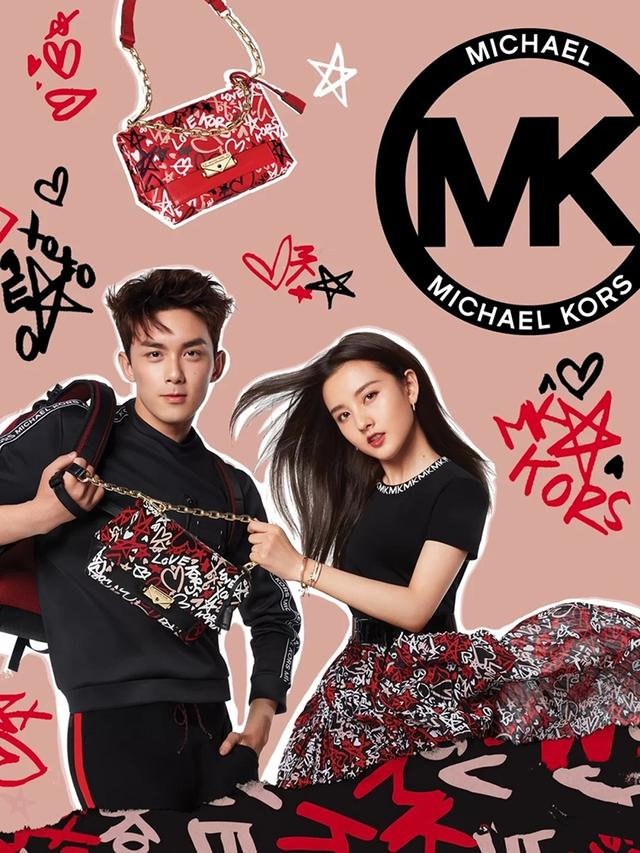 深度分析MK的包包真的真的太赞了,你被MK包包圈粉了吗?