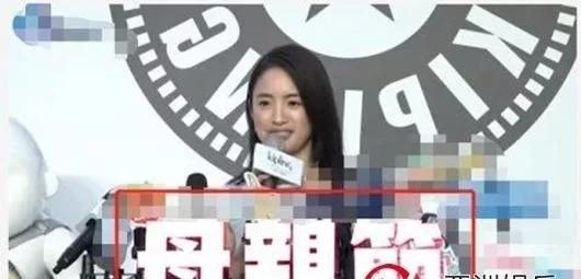 林依晨计划人工受孕 花1.5亿台币购学区豪宅