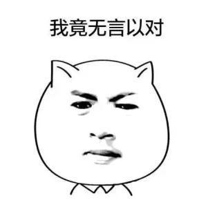 欧阳靖两次为黑人发声,但每回都有香港喷子怼他...