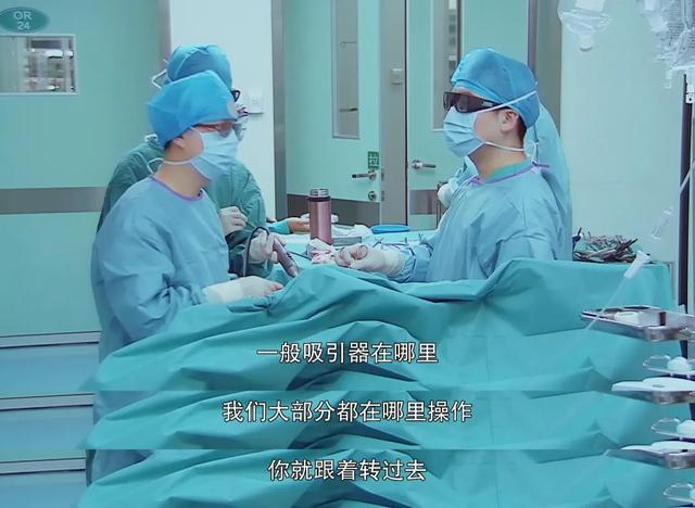 「做医生,有时要心狠手辣!」豆瓣 9.0,看得要窒息!