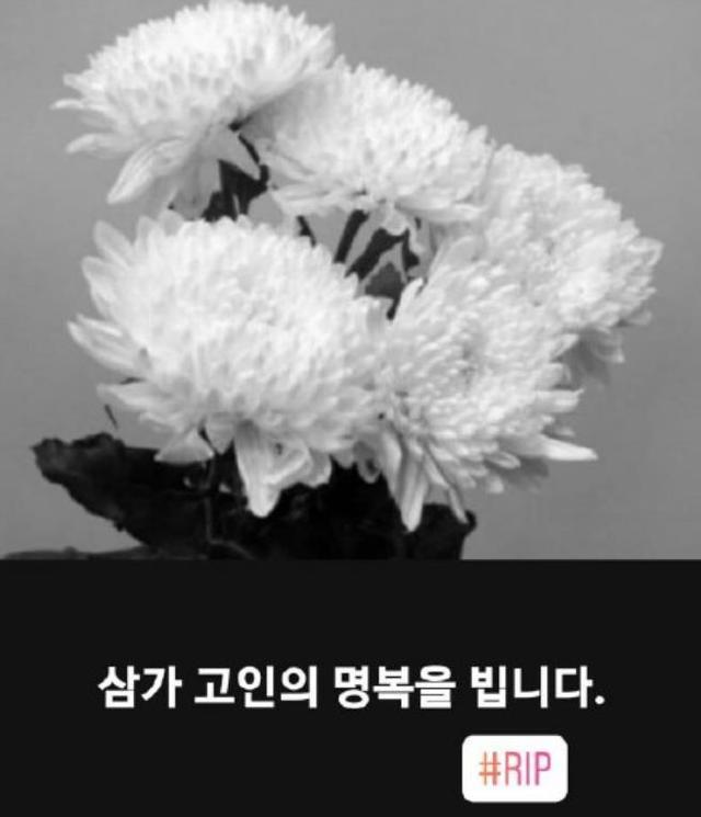 韩国 25 岁女排美女在家中死亡,警方初步认定自杀,金软景亲自悼念,又是霸凌悲剧事件?
