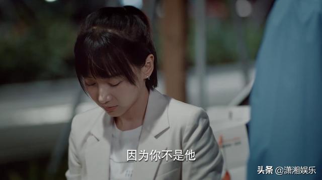 心疼段振宇,迷失自己爱上姜小果,却注定败给大叔