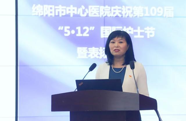 绵阳市中心医院举行庆祝 5.12 护士节大会