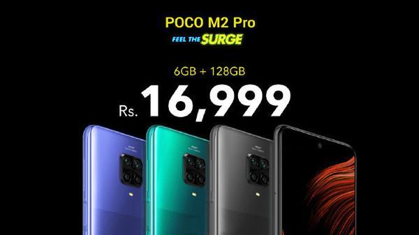 小米手机POCO M2 Pro手机上将于7月14日发售,价钱 1310 元起
