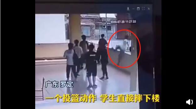 中学生练跳投不慎坠楼,身旁同学伸手想拉来不及