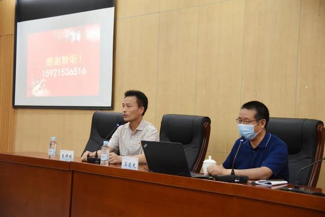 志存高远,明德笃行 ——上海市第二康复医院召开中层干部培训会