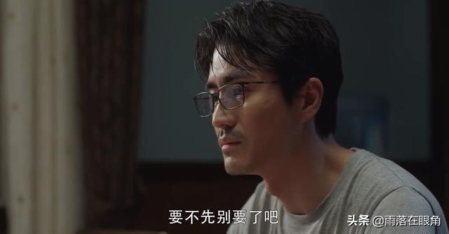 《三十而已》面临合租式婚姻,钟晓芹还要坚持多久?