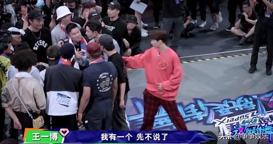 王嘉尔日常串门,王一博警惕性很高,暗示不要挖墙脚