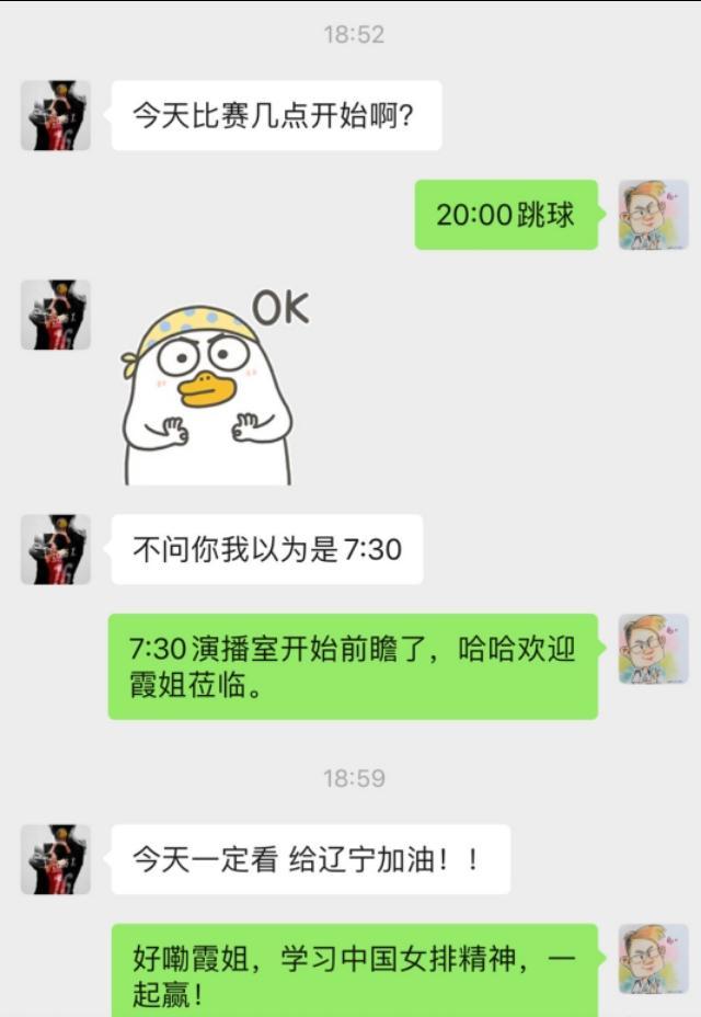 """感谢丁霞!辽宁男篮大逆转广东队,原来还有丁霞的""""功劳"""""""
