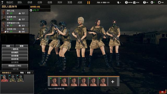 自由人:游击战争游戏评测20191021015