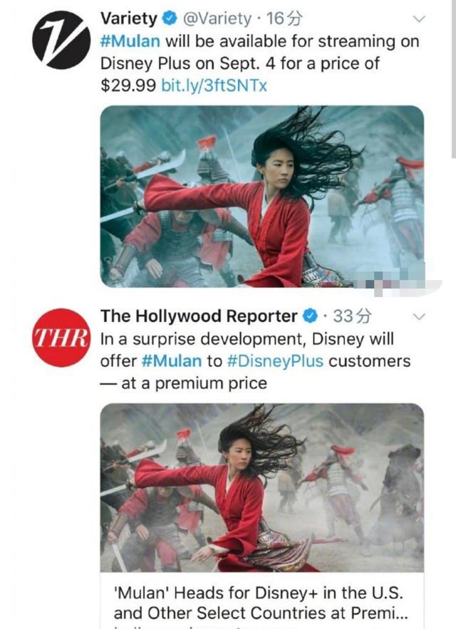 迪士尼回应花木兰放弃美国院线发行:源自疫情的无奈之举