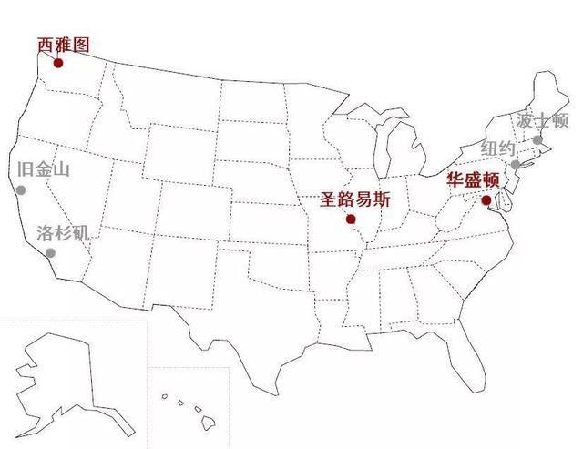華盛頓大學排名第幾(美國居然有三所華盛頓大學)
