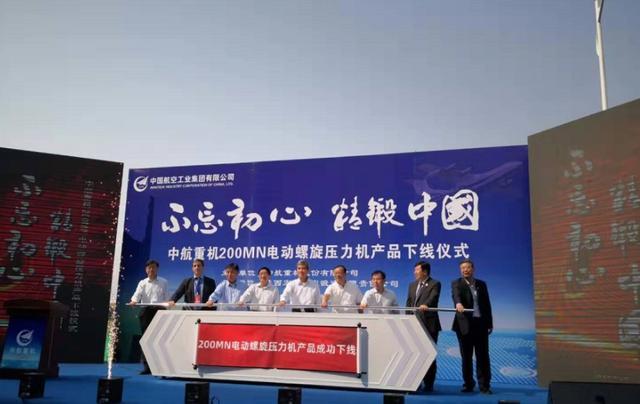 """步入精锻3.0时代,全球首台3万吨级别压力机""""落户""""中国"""