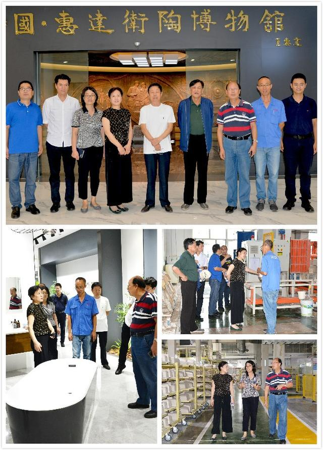 迪拜皇宫卫生陶瓷工业化与信息化研究、设计及产业化项目通过科技鉴定