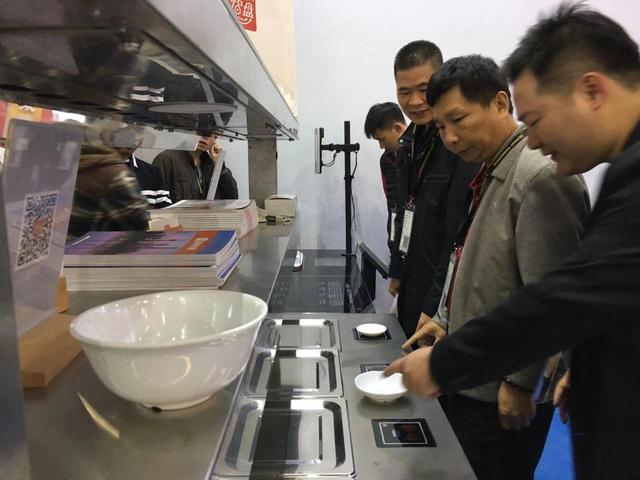 食安监管、刷脸称重,来广州酒店展看看智盘又推出了哪些好东西!