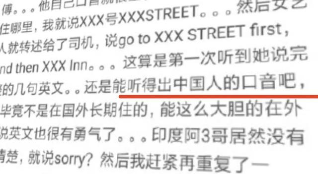 """39岁刘心悠否认是""""姐姐"""",CP粉心碎一地,网友:又不相信爱情了"""