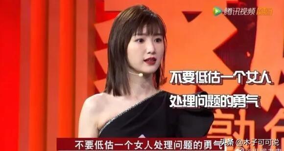钟晓芹离婚了,却说出了多少中年夫妻不敢离婚的真相