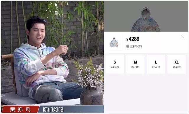 带货一哥吴亦凡是无数鞋贩子的爹?