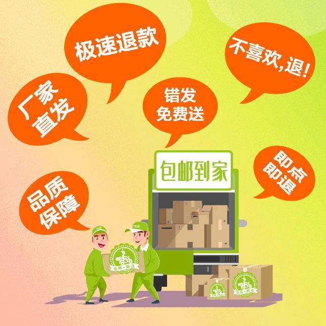 """十荟团上线""""包邮商城""""业务 厂家直发 品质无忧"""