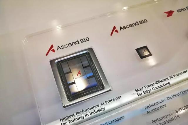 华为发布算力最强AI处理器Ascend910及全场景AI计算框架MindSpore