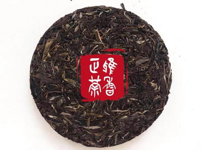 赞美普洱茶的诗句