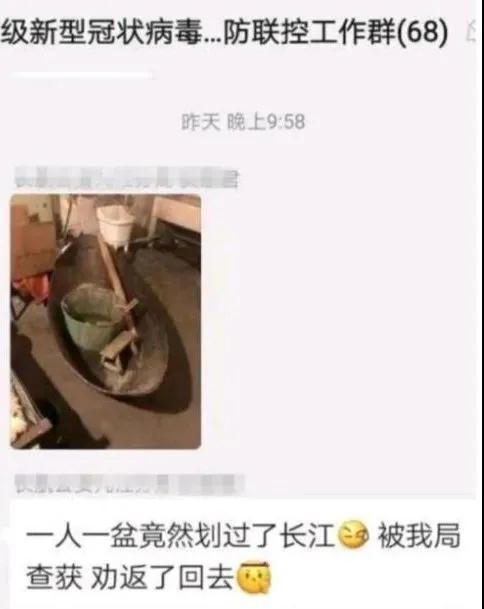一个男人、一个木盆、一个水桶、一根木棍,就这么横渡了长江