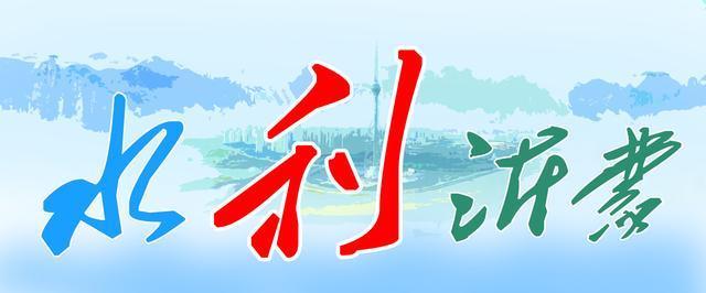 中国水利网:暴雨来袭,沂蒙水利人风雨坚守保安澜