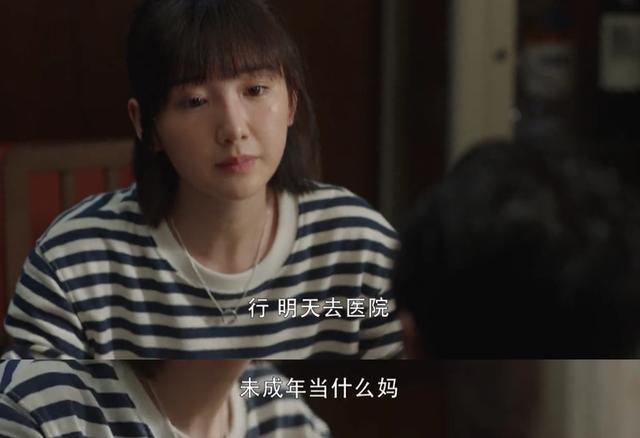 《三十而已》:自私的陈屿,得不到亲情,也不让钟晓芹拥有