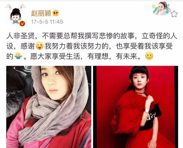 现实生活中的励志女主角,赵丽颖被称作拼命三娘?值得所有人看看