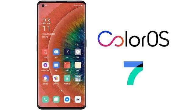 ColorOS 7全新适配名单公布,6款机型!OPPO速度没谁了!